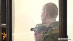 Ռուսական կայազորային դատարանը Գյումրիում սկսեց Պերմյակովի դատավարությունը