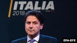 Premierul de la Roma Giuseppe Conte