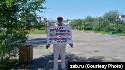 Пикет против пенсионной реформы в Забайкалье