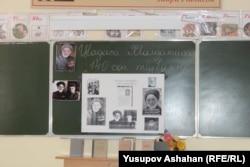 Урок, посвященный 140-летию со дня рождения аварского поэта Хамзата Цадасы