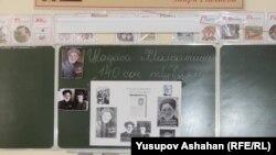 Урок, посвященный 140-летию со дня рождения аварского поэта Хамзата Цадасы (архивное фото)