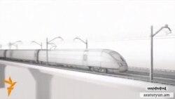 Բեգլարյան «Ռուսաստանը չի խոչընդոտում Իրան-Հայաստան երկաթգծի կառուցմանը»