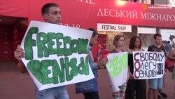 Акція на підтримку Сенцова. Одесити невдоволені