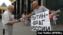 Владимир Ионов - о нападении и гражданской активности