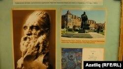 Кол Галинең скульптуралы портреты, Казандагы һәйкәле