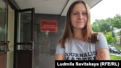 Svetlana Prokopyeva