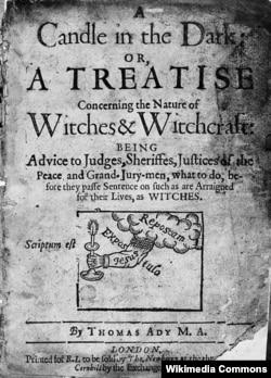 Свеча во тьме или Трактат о ведьмах и колдовстве Томаса Эйди. Лондон, 1656