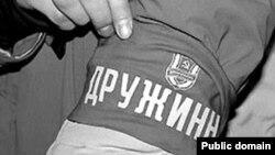 Добровольные помощники полиции в советское время носили такие повязки
