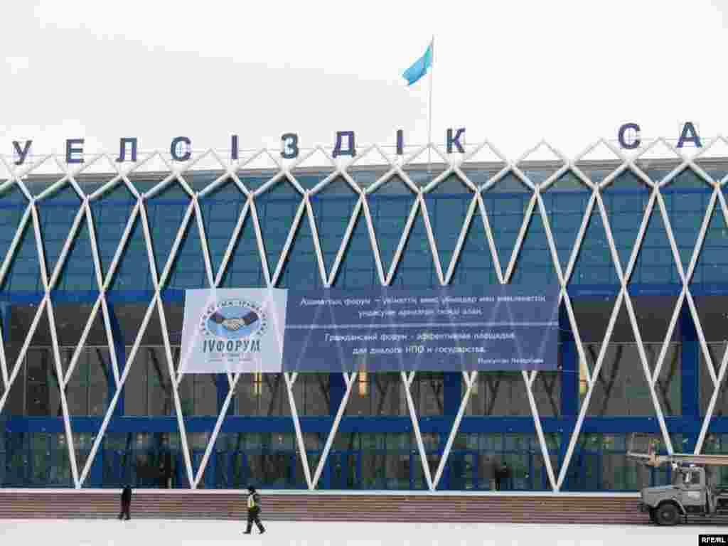 Казахстан. 4 – 8 июля 2011 года #14