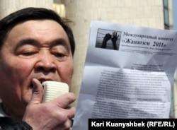 Рамазан Есергепов, директор прессозащитной организации «Журналисты в беде», зачитывает резолюцию митинга. Алматы, 24 марта 2012 года.