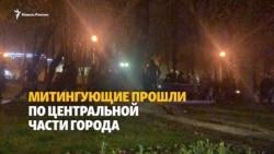 Задержания на митинге в Ставрополе
