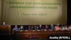 Форумның пленар утырышы