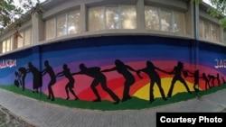 """""""Еднакви, заедно посилни"""" на ликовната уметница и професорка Јана Јакимовска"""
