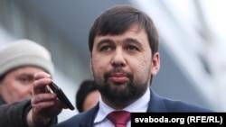 Представник угруповання «ДНР» Денис Пушилін