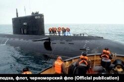 Российская подводная лодка «Новороссийск»