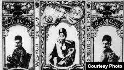 سردار اسعد (راست) احمد شاه و سپهد اعظم