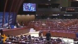 Հայաստանը ձեռնպահ է քվեարկել ԵԽԽՎ-ում Ռուսաստանին ձայնից զրկելու բանաձևին