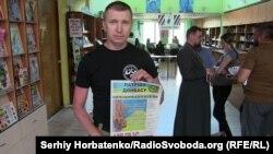Олег Котенко с номером газеты «Патриот Донбасса»