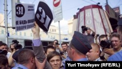 Russian opposition to hold a rally in Moscow's Triumph Square and other Russian cities on October 31.