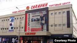 Бишкектеги «Караван» соода борбору.