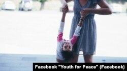 Facebook «Молодь за мир»