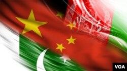 د افغانستان، پاکستان او چین بیرغونه