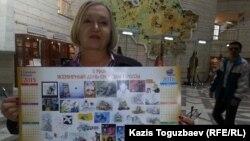 """Тамара Калеева, """"Әділ сөз"""" қорының жетекшісі."""