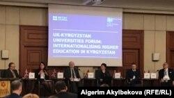 Британиянын жана Кыргызстандын окуу жайларынын алгачкы форуму кызматташуу пландарын талкуулоо менен жыйынтыкталды. 1-февраль, 2018-жыл.