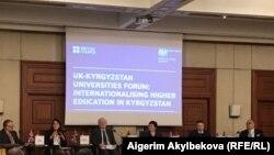 Кыргыз-британ билим форуму. 21-январь, 2018-жыл.
