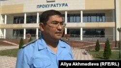 Руслан Босатбек, заместитель природоохранного прокурора по Алматинской области. 4 сентября 2015 года.