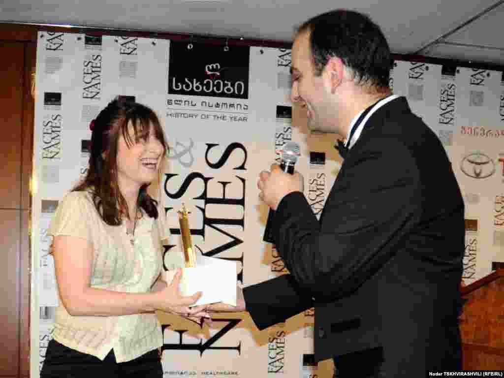 """წლის საუკეთესო ჟურნალისტის ჯილდო გადაეცა რადიო """"თავისუფლების"""" თბილისის ბიუროს ხელმძღვანელს მარინა ვაშაყმაძეს"""