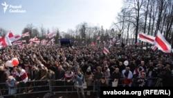 Сьвяткаваньне 100 год БНР ля Опэрнага тэатру ў Менску, 25 сакавіка 2018
