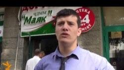 Паёмади масдудияти интернет дар Тоҷикистон