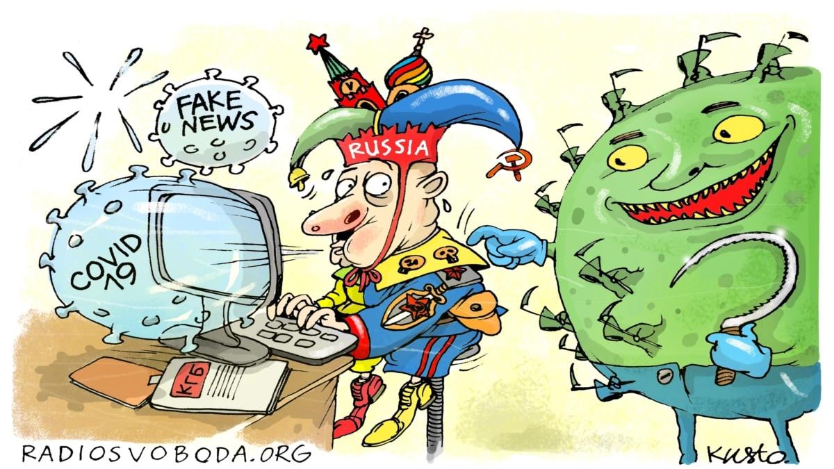 Страны выходят из карантина через COVID-19, но вирус дезинформации продолжает шириться