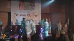Отзвуки Исламской недели моды