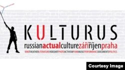 Фестиваль Kulturus