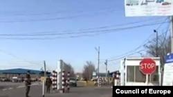 La frontiera moldo-ucraineană