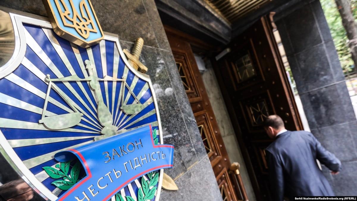 Председателю Черновицкого облсовета сообщили о подозрении в деле о взятке – ОГП