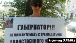 Пикет в Севастополе, 4 августа 2017 года