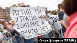 Proteste la Habarovsk