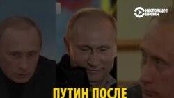 Что Путин обычно говорит после выборов президента