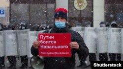 Акция в поддержку Алексея Навального в Барнауле (Архивное фото)