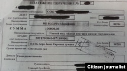 Uzbekistan - Bank confirmation on forced sponsorship of Gulnara Karimova's events, 02May2013