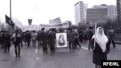 Чаллыда Хәтер көне, 1990 ел