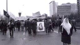 Чаллы, Хәтер көне, 1990 ел