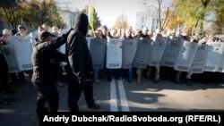 Мітинг біля Верховної Ради в Києві, 18 жовтня 2017 року