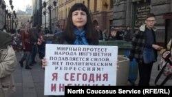 Петербургская активистка Евгения Литвинова, 24 апреля 2019 г.