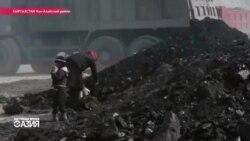 Как зарабатывают на угольной свалке