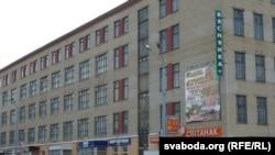 Будынак швейнай фабрыкі «Вясьнянка»