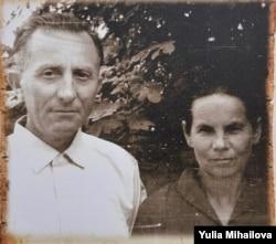 Адольф Бука с супругой, 1946 год. Фото из архива Яд Вашем